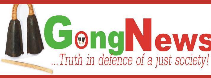 GongNews